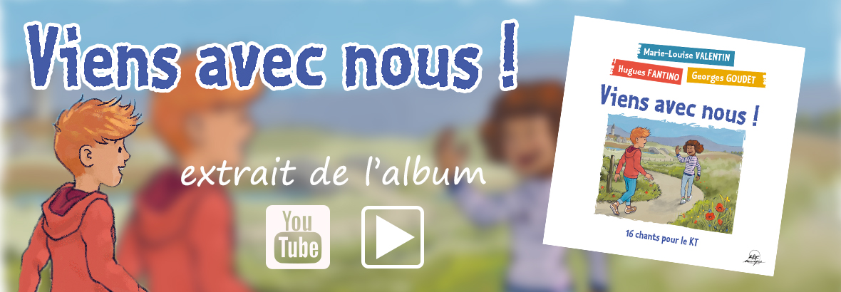 Nouvel album disponible !
